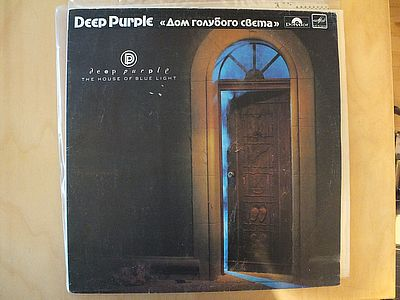 Deep Purple The House of blue light Melody  C 6027357 004