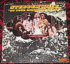 Steppenwolf At your birthday party Dunhill/abc Records DS-50053