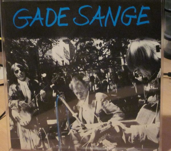 Various  ‎ Gadesange Better day Records -  BDLP 711